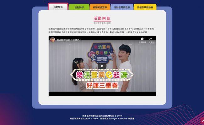Baidu IME_2019-11-12_16-16-2