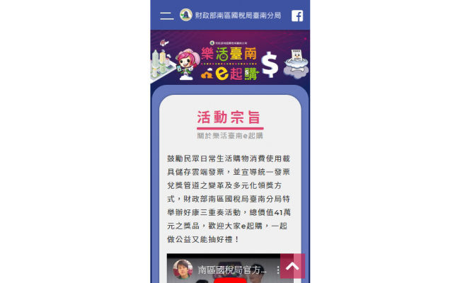 Baidu-IME_2019-11-12_16-9-24