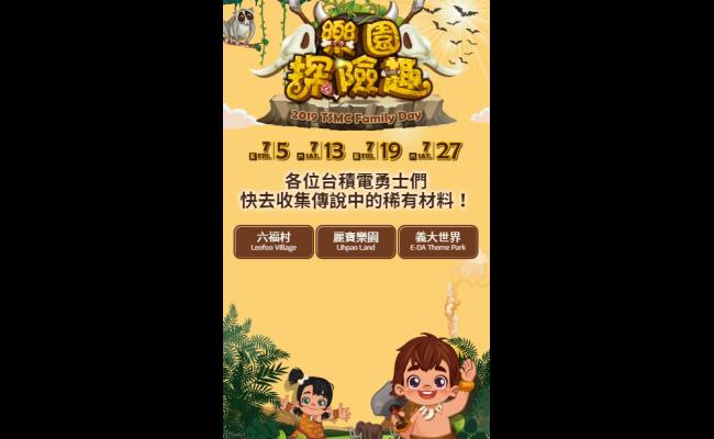 Baidu-IME_2019-11-22_11-13-22