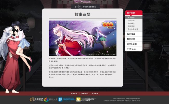 Baidu IME_2019-11-22_11-29-6