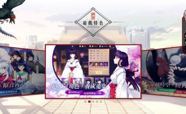 Baidu IME_2019-11-22_11-36-32