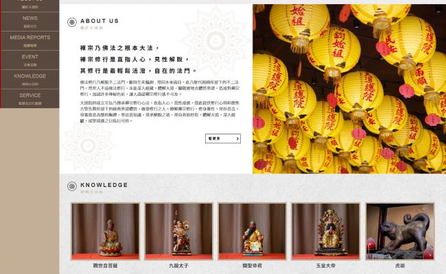 Baidu-IME_2020-2-10_10-34-90