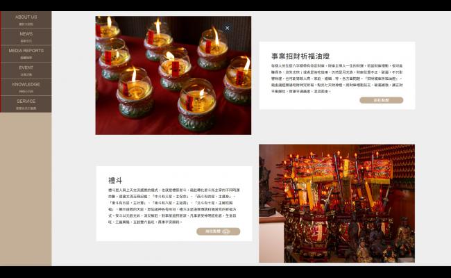 Baidu-IME_2020-2-10_10-34-91