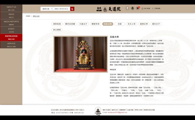 Baidu-IME_2020-2-10_10-34-92