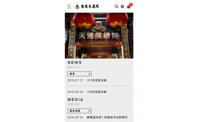 Baidu-IME_2020-2-10_10-34-93