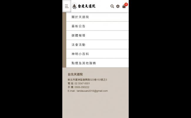 Baidu-IME_2020-2-10_10-34-94