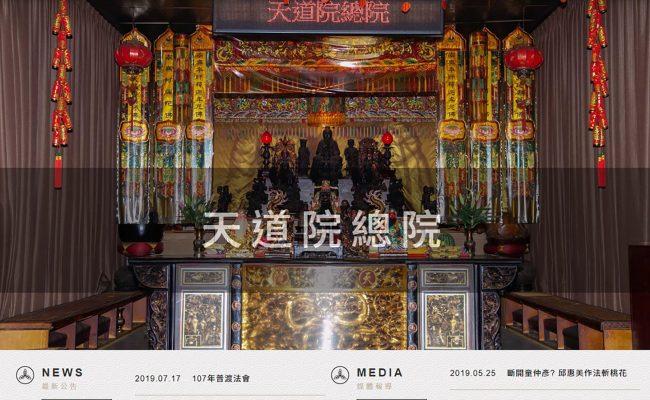 Baidu IME_2020-2-10_11-36-37