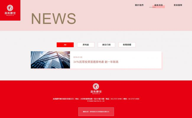 Baidu IME_2020-2-27_15-11-58
