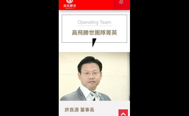 Baidu-IME_2020-2-27_15-14-0
