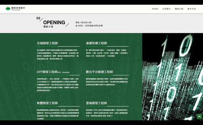 Baidu-IME_2020-2-7_17-55-472