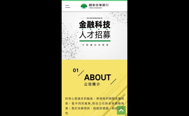 Baidu-IME_2020-2-7_17-57-273.jpg