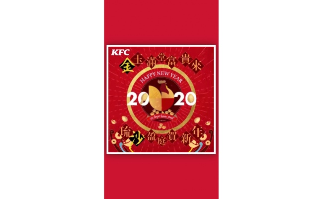 Baidu-IME_2020-4-14_15-30-49