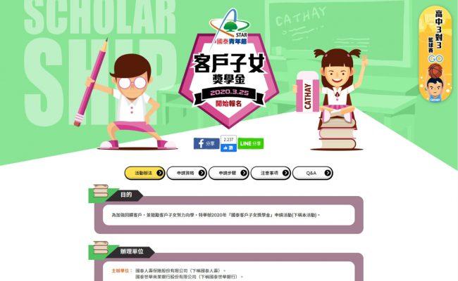 Baidu IME_2020-4-14_15-46-36