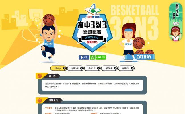 Baidu IME_2020-4-14_15-46-7