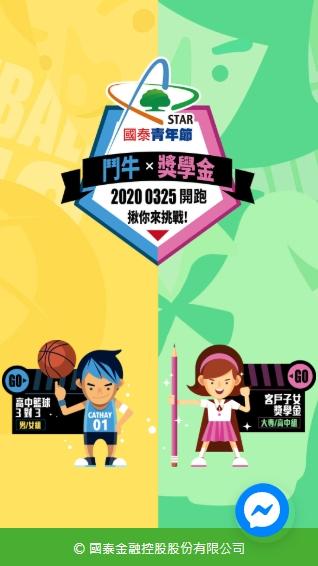 Baidu IME_2020-4-14_15-47-42