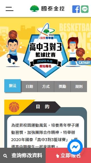 Baidu IME_2020-4-14_15-48-19