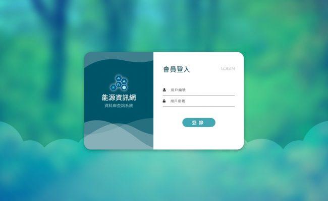 Baidu IME_2020-4-14_17-11-13