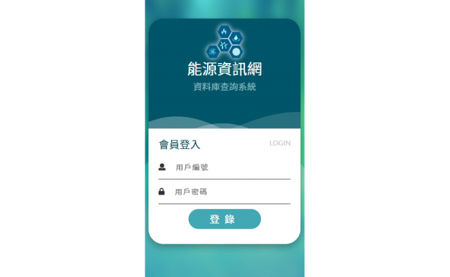 Baidu-IME_2020-4-14_17-11-26
