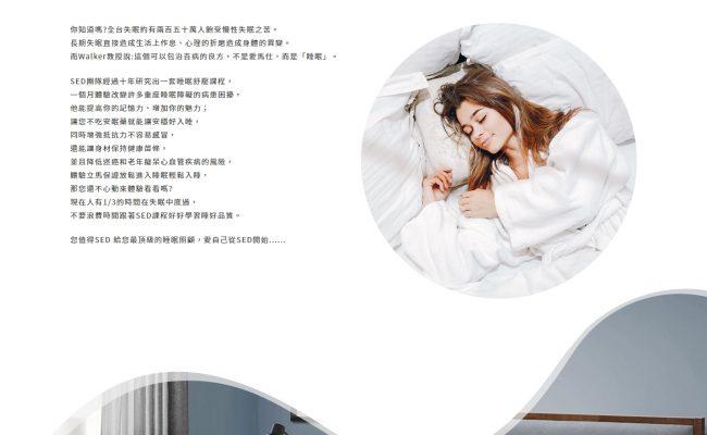 Baidu IME_2020-4-6_14-48-35