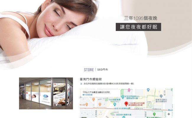 Baidu IME_2020-4-6_14-49-33