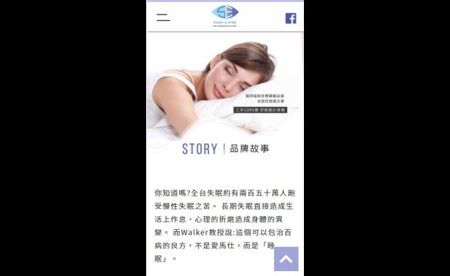 Baidu-IME_2020-4-6_14-50-2