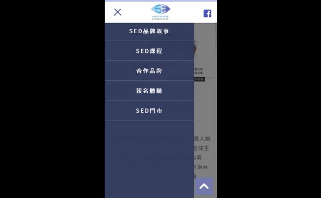 Baidu-IME_2020-4-6_14-50-3
