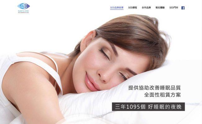 Baidu-IME_2020-4-6_15-9-6