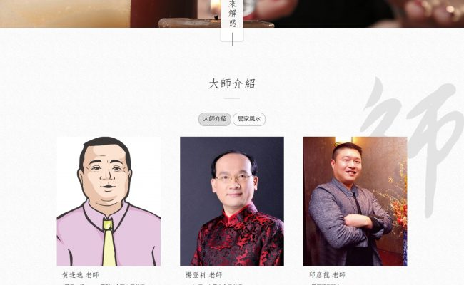Baidu IME_2020-4-8_17-39-39