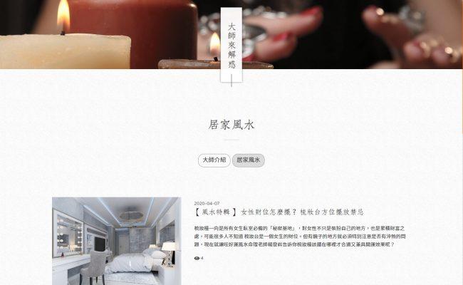 Baidu IME_2020-4-8_17-40-11