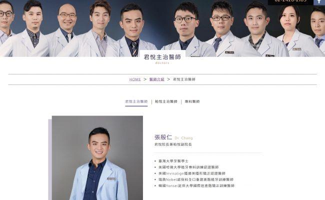 Baidu IME_2020-5-6_17-25-59