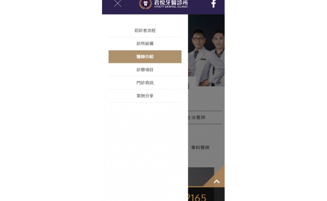 Baidu-IME_2020-5-6_17-34-29