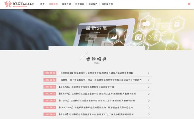 Baidu IME_2020-9-2_18-11-34