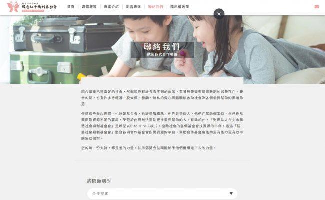Baidu IME_2020-9-2_18-12-31