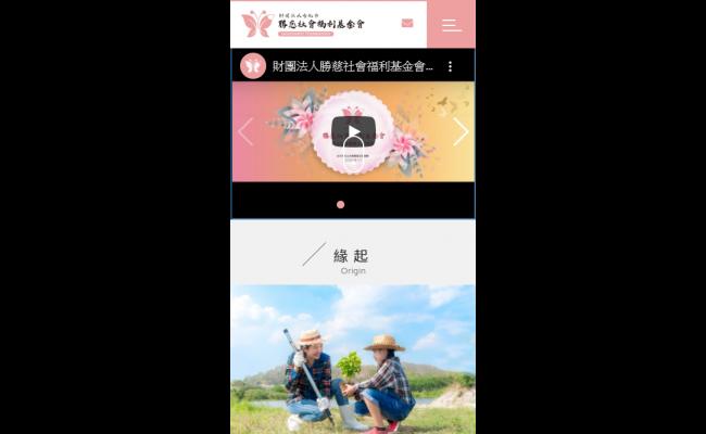 Baidu-IME_2020-9-2_18-13-4