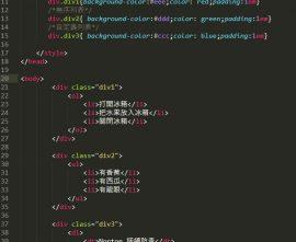 HTML的基礎知識 列表及表單的寫法