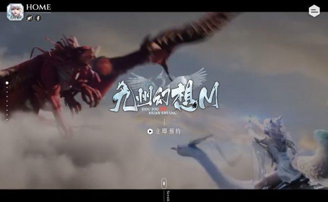 Baidu IME_2020-10-28_14-58-46