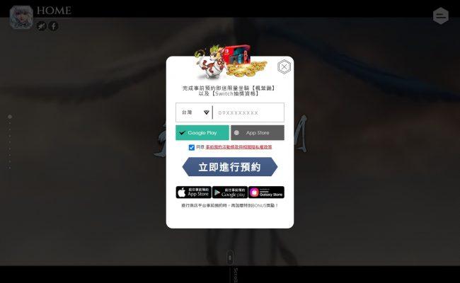 Baidu IME_2020-10-28_14-58-5