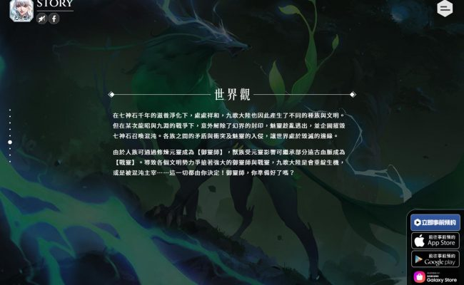Baidu IME_2020-10-28_15-0-21