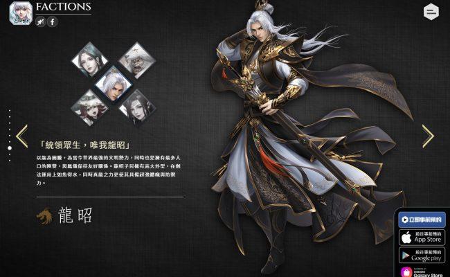 Baidu IME_2020-10-28_15-0-41
