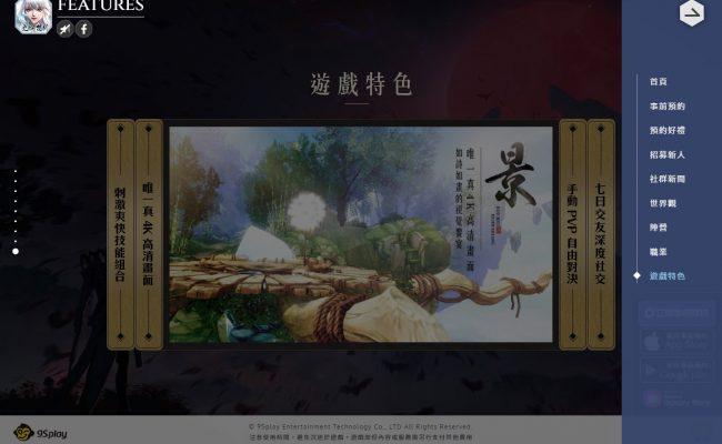 Baidu IME_2020-10-28_15-1-30