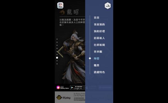 Baidu-IME_2020-10-28_15-2-48