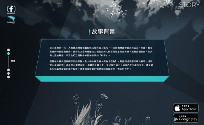Baidu IME_2020-10-28_15-26-20