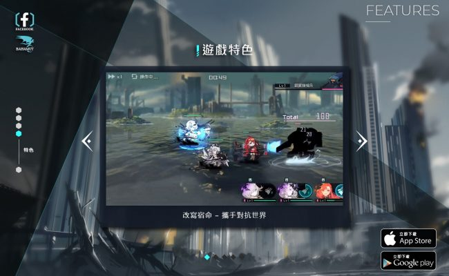 Baidu IME_2020-10-28_15-27-21