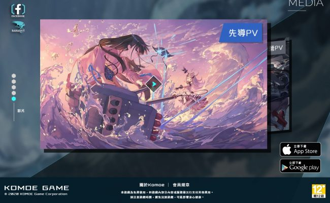 Baidu IME_2020-10-28_15-27-47