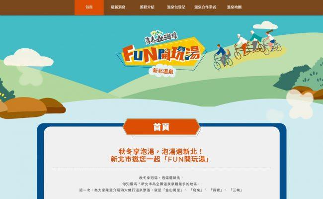 Baidu IME_2020-11-30_17-35-18