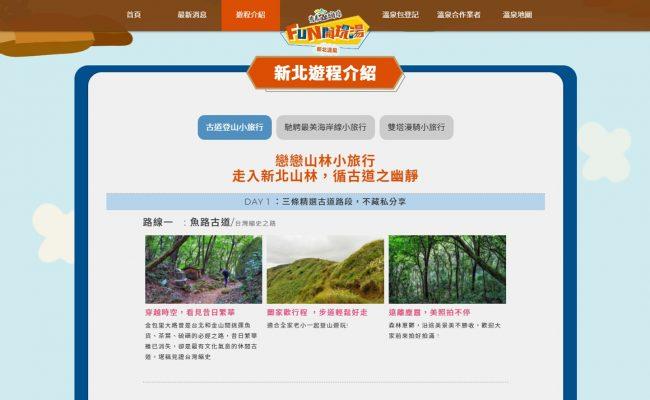 Baidu IME_2020-11-30_17-35-54