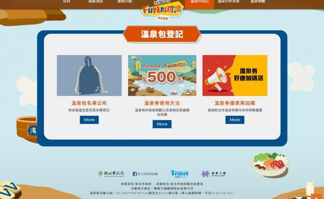 Baidu IME_2020-11-30_17-36-32