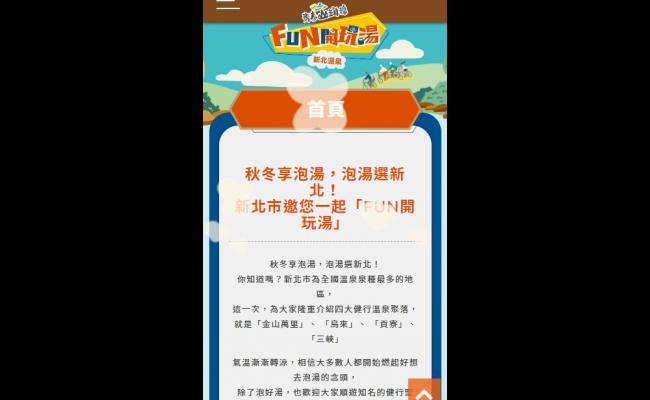 Baidu-IME_2020-11-30_17-37-2