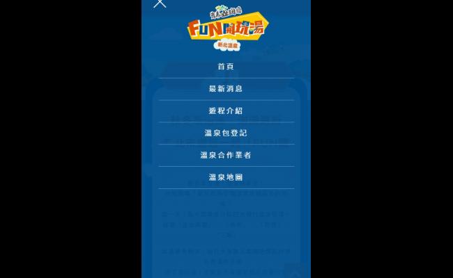 Baidu-IME_2020-11-30_17-37-3