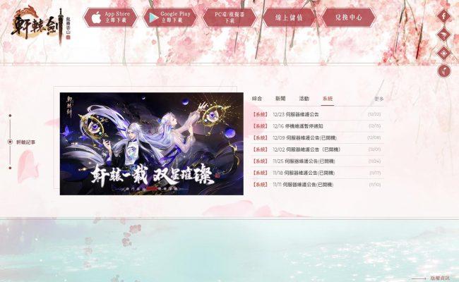 Baidu-IME_2020-12-23_14-28-50